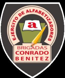 250px-Ejercito_de_Alfabetizadores