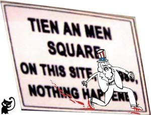 tien an men