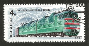 depositphotos_49165733-Cargo-electric-locomotive-VL-80t-Vladimir-Lenin