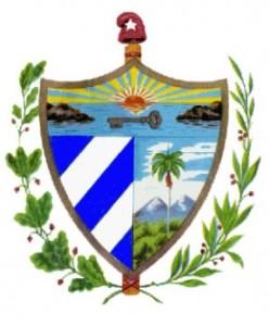 Consejo_de_estado