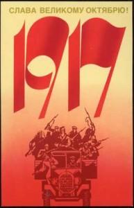 Russia_1917