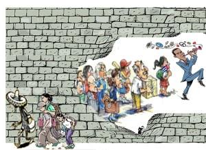 muro USA cuba