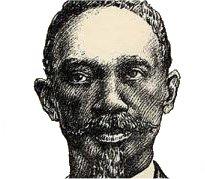 Guillermo Moncada